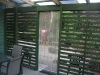 pergola with pine screen